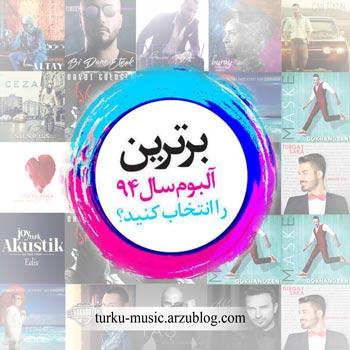 نوروز سال ۱۳۹۵ مبارک باد + نظر سنجی بهترین آلبوم سال