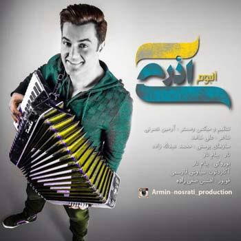 آلبوم جدید آرمین نصرتی بنام آذری
