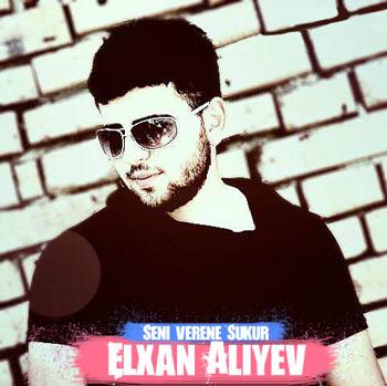 دانلود آهنگ شاد آذری, دانلود آهنگ آذری, آهنگ جدید Elxan Aliyev
