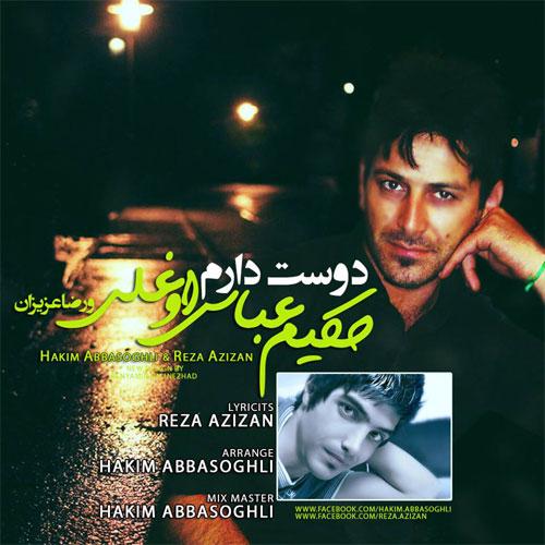 Hakim Abbasoghli ft Reza Azizan - Duset Daram