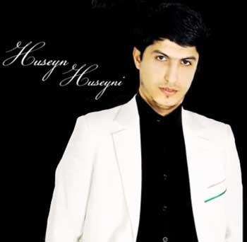 نوحه ترکی حسین حسینی به نام اوزوم گوردوم