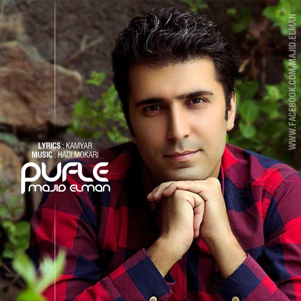 Majid Elman - Pufle (Tavallod)