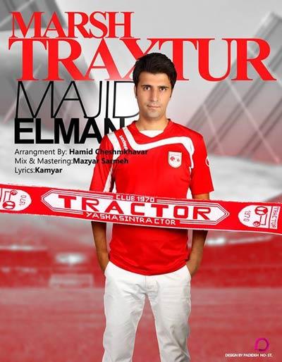 Majid Elman - Traxtur