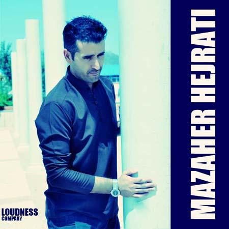 Mazaher Hejrati - Boyuk Ghalbimiz