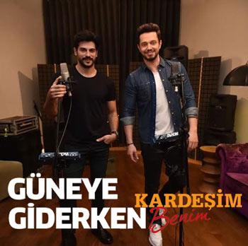 دانلود آهنگ ترکیه ای جدید Murat Boz بنام Giderken Kardesim Benim