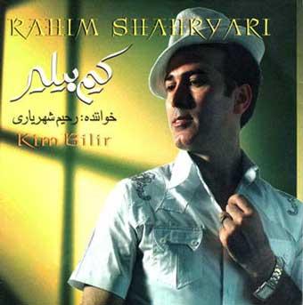 دانلود آهنگ آذری, رحیم شهریاری, آهنگ شاد آذری