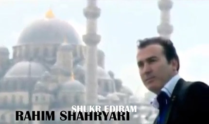 دانلود موزیک ویدیو جدید رحیم شهریاری بنام شکر ادیرم