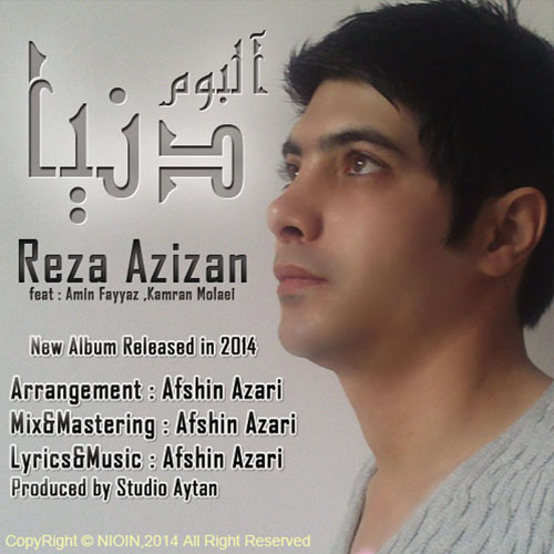 Reza Azizan - Dunya