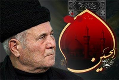 نوحه ترکی بسیار زیبا عمو اوغلی با مداحی حاج سلیم موذن زاده