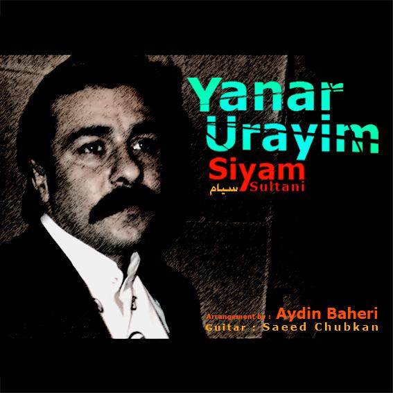 Siyam Sultani - Yanar Urayim