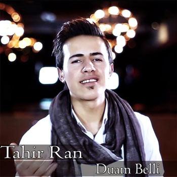 دانلود آهنگ جدید Tahir Ran بنام Duam Belli