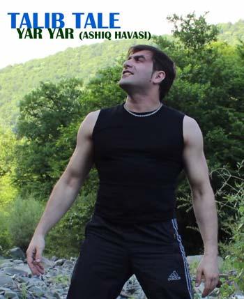 دانلود آهنگ جدید طالب تالع بنام یار یار