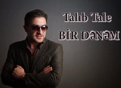 دانلود آهنگ ترکی
