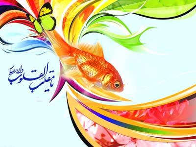 آهنگ جدید بال اوغلان اشرفوف بنام گلدی باهاریم
